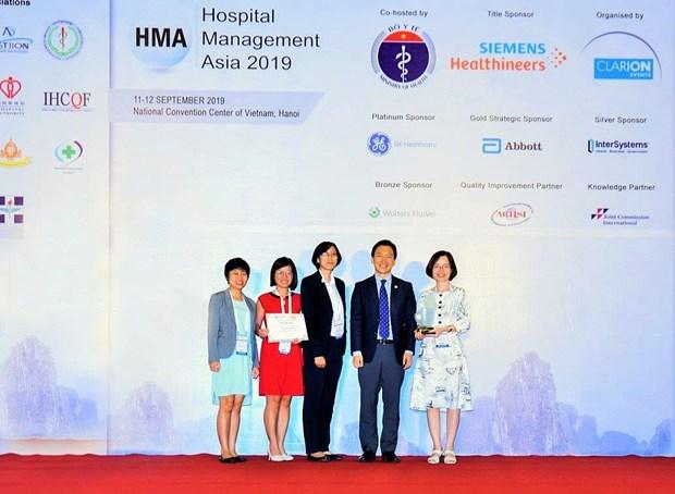 亚洲医院管理协会授予Vinmec国际综合医院两个奖项 hinh anh 1