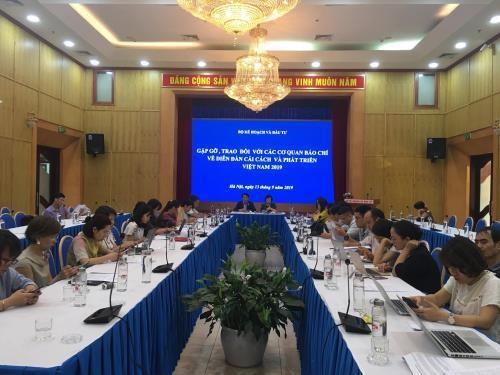 2019年越南革新与发展论坛即将在河内举行 hinh anh 1