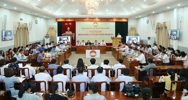 越南祖国阵线第九次全国代表大会召开在即 hinh anh 1