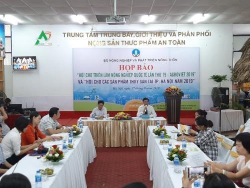 第19届越南国际农业展将于本月底在河内举行 hinh anh 1