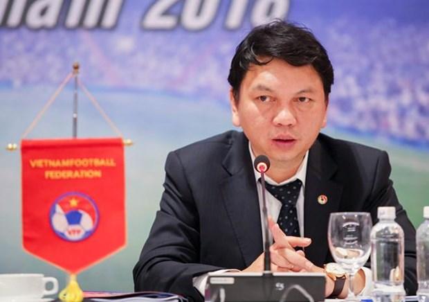 越南力争夺得2023年中国亚洲杯决赛圈的参赛资格 hinh anh 1
