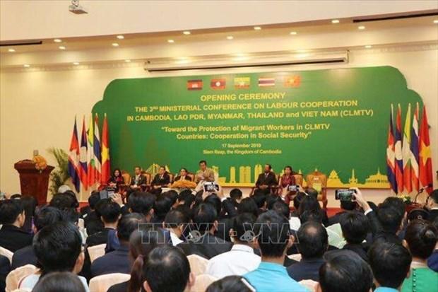 柬老缅泰越劳动合作部长级会议:力争保护移民劳动者权利 hinh anh 1