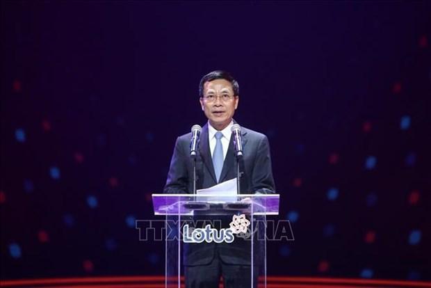 越南社交网'路特斯'正式亮相 hinh anh 2