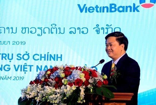 越南工商银行老挝分行正式开业 hinh anh 2
