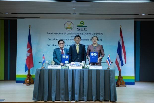泰国与柬埔寨签署关于金融市场互联互通的合作备忘录 hinh anh 1