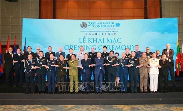 第39届东盟各国警察司令会议在河内召开 hinh anh 1