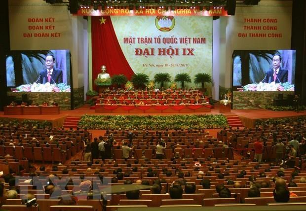 越南祖国阵线第九次全国代表大会:加强社会监督与反馈工作质量 hinh anh 1