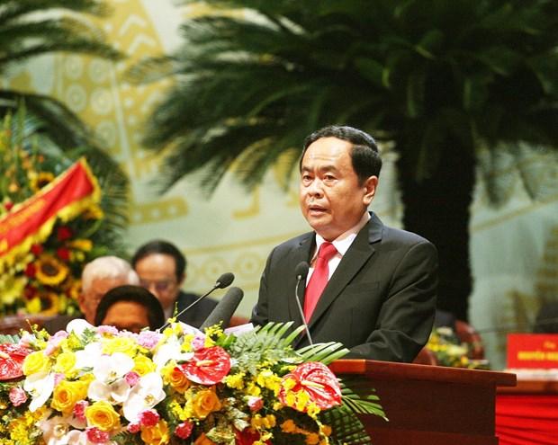 越南祖国阵线第九次全国代表大会今日开幕 hinh anh 1