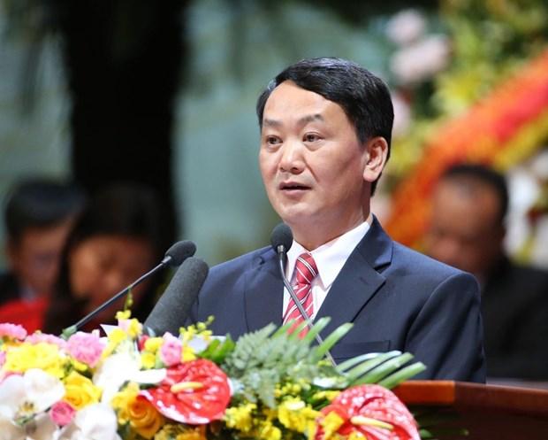 越南祖国阵线第九次全国代表大会今日开幕 hinh anh 3