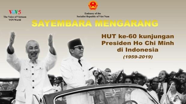 胡志明主席访问印度尼西亚60周年写作大赛在印度尼西亚举行 hinh anh 1