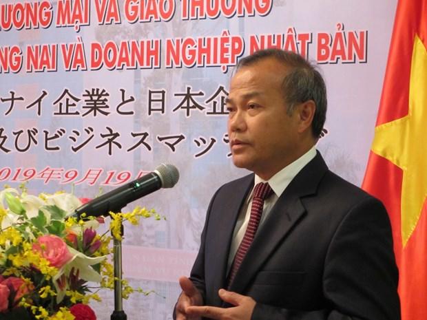 越南承诺为日本投资商提供便利条件 hinh anh 1