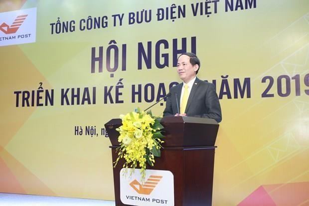 范英俊被任命为越南信息与传媒部副部长 hinh anh 1