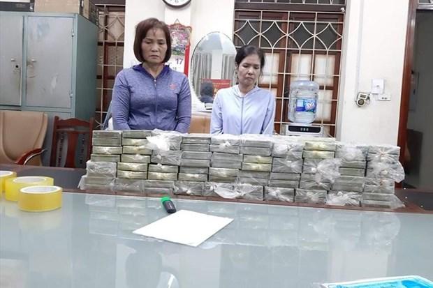 越南公安查获80块海洛因 hinh anh 1