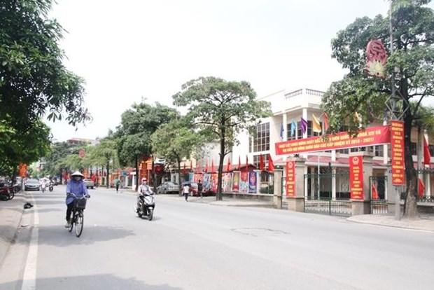 河内市国威和嘉林两县达到新农村建设标准 hinh anh 1