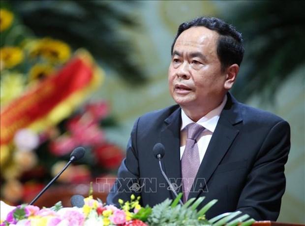越南祖国阵线第九次全国代表大会圆满落幕 hinh anh 1