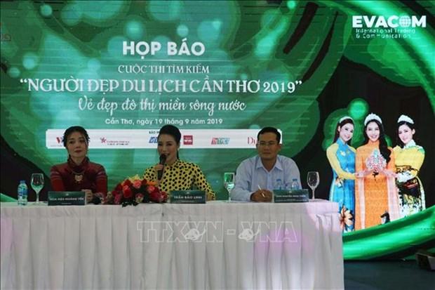 越南芹苴市首次举办旅游小姐大赛 hinh anh 1