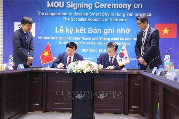 韩国集团与越南兴安省开展智慧城市合作 hinh anh 1