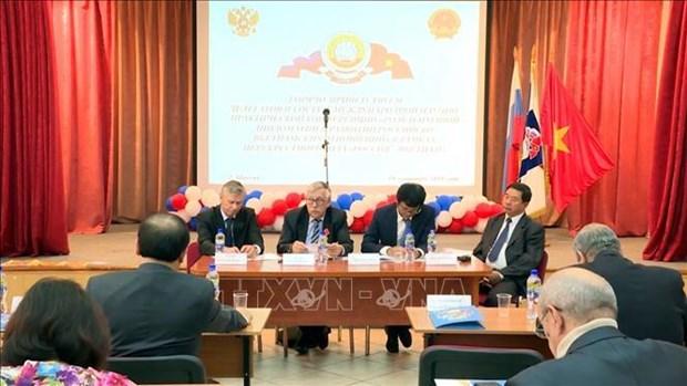 民间外交在越俄关系发展中起着重要的作用 hinh anh 1