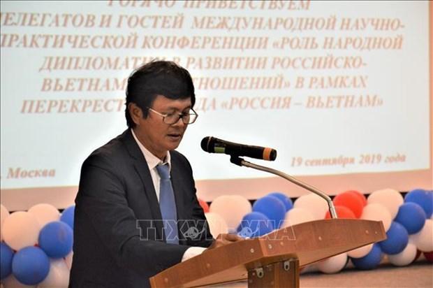民间外交在越俄关系发展中起着重要的作用 hinh anh 2