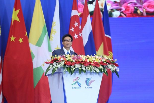 越南政府副总理武德儋出席第16届中国—东盟博览会开幕式 hinh anh 1