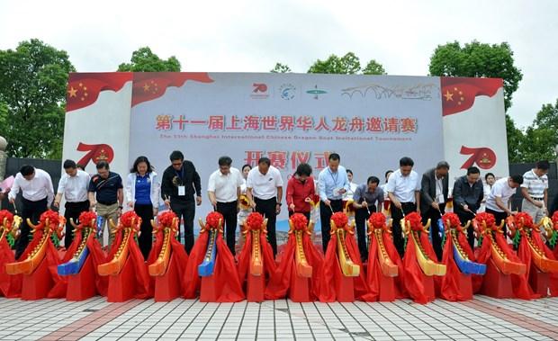 越航龙舟队出征2019年上海世界华人龙舟邀请赛 hinh anh 2