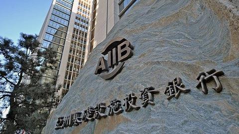 亚投行正筹备对东盟6个基建项目提供贷款 hinh anh 1