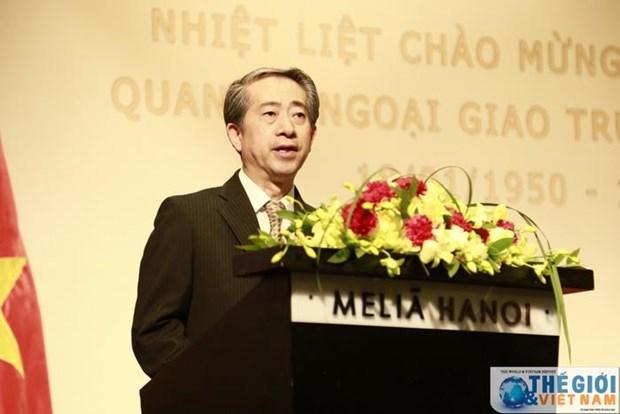 社会主义现代化建设—中国的经验研讨会在河内举行 hinh anh 1