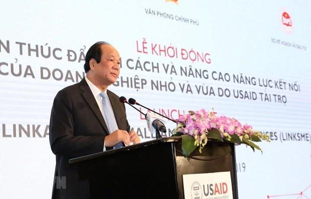 提高越南中小型企业对接能力 hinh anh 1