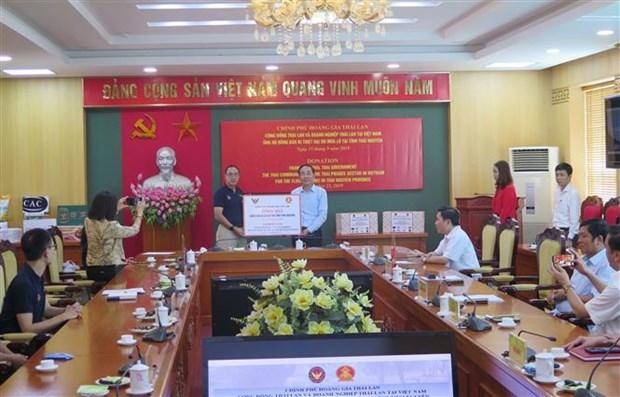 泰国驻越南大使馆向太原省洪水灾民提供援助 hinh anh 1