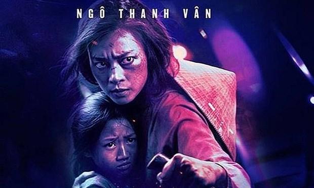 《二凤》代表越南竞逐第92届奥斯卡国际影片奖 hinh anh 1