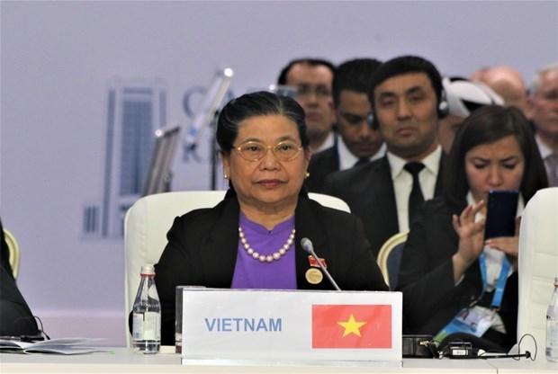 第四届欧亚国家议长会议强调议会间合作的重要性 hinh anh 1