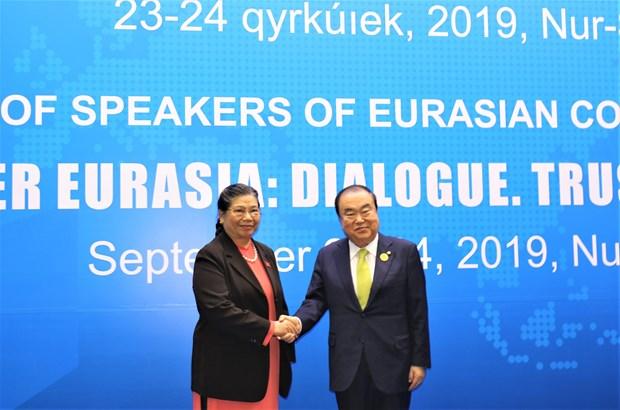 第四届欧亚国家议长会议强调议会间合作的重要性 hinh anh 2