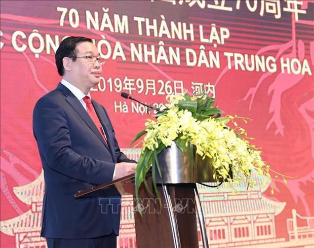 中国驻越大使馆举行招待会庆祝中国建国70周年 hinh anh 1