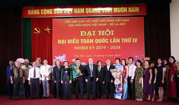 进一步加强越南与白俄罗斯友好、团结与合作 hinh anh 1