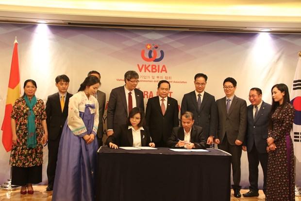 越韩投资与企业家协会正式亮相 hinh anh 2