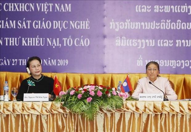 越南与老挝两国国会专题研讨会有助于提高依法治理国家的效果 hinh anh 1
