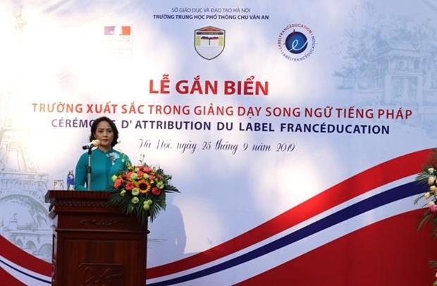 """越南朱文安高中学校荣获""""法国教育""""标签 hinh anh 2"""