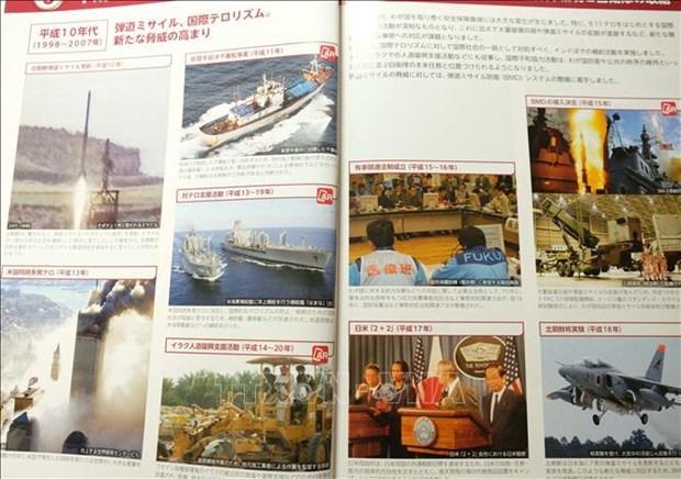 """日本发布2019年版防卫白皮书 对中国在东海的行为 """"严重关切"""" hinh anh 1"""