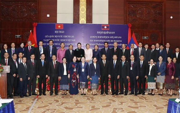 越老两国国会联合举行专题研讨会 hinh anh 2