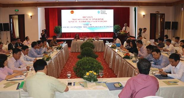 2019年越南经济社会问题论坛在承天顺化省举行 hinh anh 2