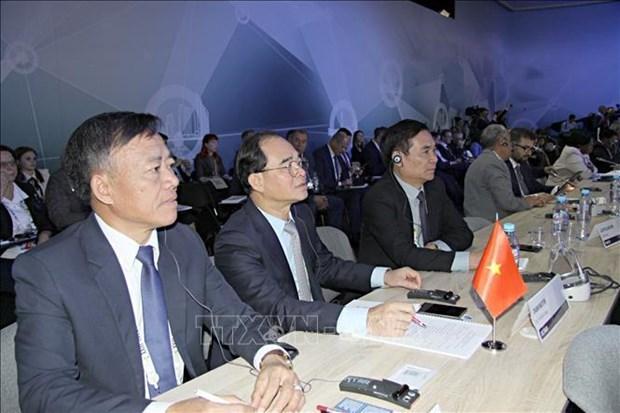 越南出席在俄罗斯举行的最高审计机关第二十三次国际会议 hinh anh 1