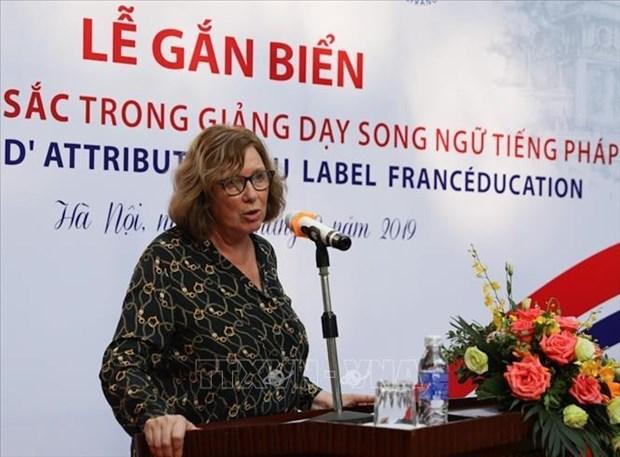 越南是亚洲法语国家国际组织的支柱 hinh anh 1