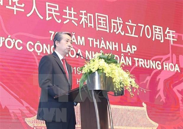 中华人民共和国成立70周年友好见面会在河内举行 hinh anh 1