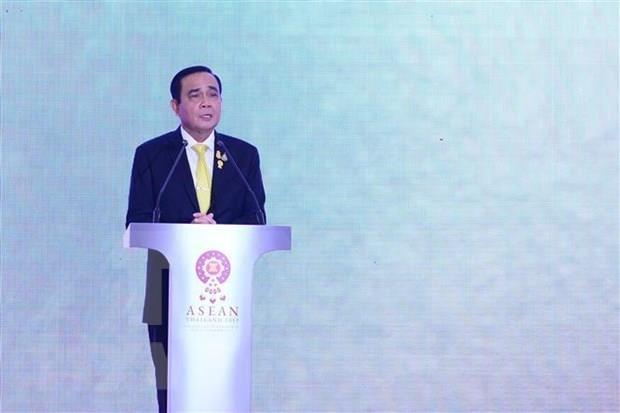 泰国拨出5.6亿美元来促进东部经济走廊发展 hinh anh 1
