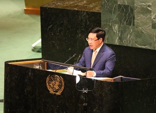 越南政府副总理范平明:激发多边主义活力 致力于和平与可持续发展 hinh anh 1