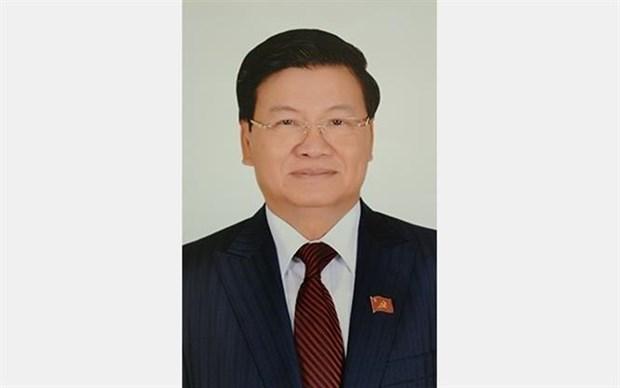 老挝总理对越南进行正式访问:越老特殊团结关系日益走向深入、务实、有效 hinh anh 1