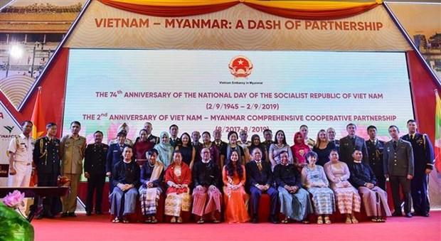 越南在缅甸举行文化周 hinh anh 3