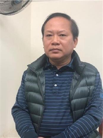 越共中央检查委员会建议对阮北山和张明俊给予开除党籍处分 hinh anh 2