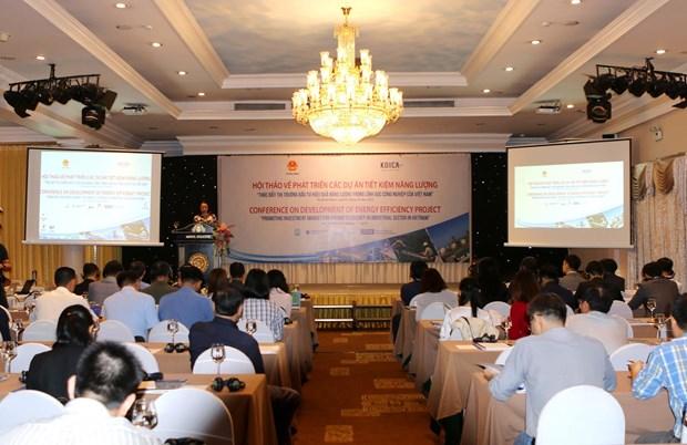 韩国协助越南企业提高能源投资效益 hinh anh 2