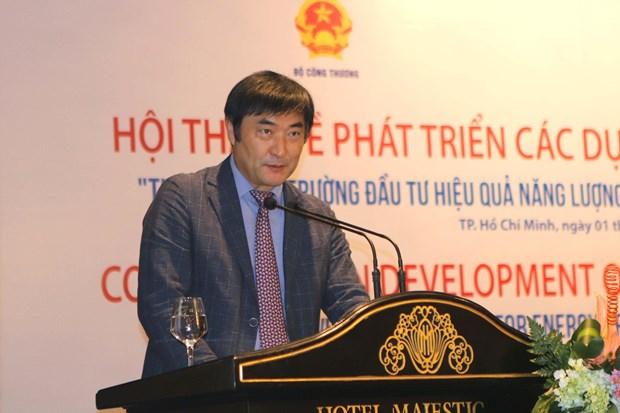 韩国协助越南企业提高能源投资效益 hinh anh 1